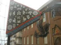 ARCHI DI PASQUA - 18 aprile 2010  - San biagio platani (4025 clic)