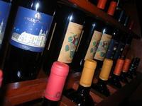 vini locali - La Bettola - 19 settembre 2010  - Mazara del vallo (2930 clic)