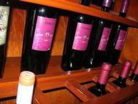 vini locali - La Bettola - 19 settembre 2010  - Mazara del vallo (2588 clic)