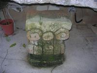 imbarcadero per l'Isola di Mozia - pietra scolpita dal Poeta Incisore PEPPE GENNA - 7 novembre 2010  - Marsala (1368 clic)