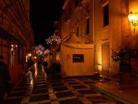 Corso B. Mattarella - atmosfera natalizia - 13 dicembre 2010  - Castellammare del golfo (1826 clic)