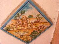 mattonella in ceramica - Castello Incantato di Filippo Bentivegna - 6 gennaio 2011  - Sciacca (1801 clic)