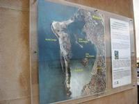 Planimetria Generale Riserva Naturale Orientata Isole dello Stagnone - 7 novembre 2010  - Marsala (1399 clic)