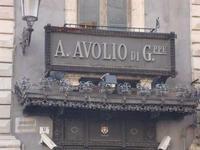 Antica gioielleria Avolio Antica insegna della gioielleria A. Avolio sita in Via Etnea  - Catania (3652 clic)