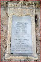La piazzetta della vecchia tonnara  - Marzamemi (2254 clic)