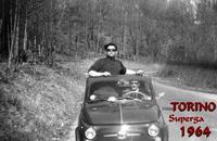 TORINO   1964            (Foto di Bruno Marino) A SUPERGA (TO)  (CON AUTO NUOVA) PER UNA VISITA DOV