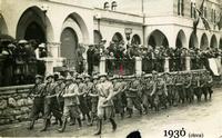 SFILATA  G.F. 1930         (Foto di Bruno Marino)  MIO PADRE GIOV.MARINO IN UNA SFILATA DELLA GUARDIA di FINANZA NEL 1930 IN UN LUOGO IMPRECISATO PROBABILMENTE A FIUME EX ITALIA  - Ragusa (3567 clic)