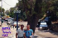 JAFFA  1987       (Foto di Bruno Marino)  SIAMO A JAFFA UN SOBBORGO DI TEL-AVIV ABBIAMO VISITATO UNA STUPENDA CHIESA ORTODOSSA E ASSISTITO AL LORO RITO.UN RICORDO INDIMENTICABILE PER LA PACE E LA DOLCEZZA DELLE PERSONE.RITORNEREMO!!   JAFFA TEL-AVIV  ISRAELE  1987        - Ragusa (2482 clic)