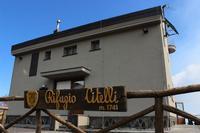 Rifugio Citelli (ETNA) Il rifugio Citelli si trova sul versante nord-est dell'Etna a 1741 metri sul livello del mare.  - Sant'alfio (3323 clic)