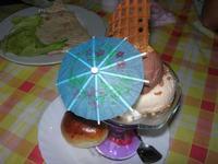 coppa gelato bacio, nocciola e fior di latte - La Piazzetta - 22 giugno 2012  - Balestrate (1031 clic)