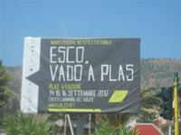 cartellone PLAS 2012 - 6ª edizione - 15 agosto 2012  - Castellammare del golfo (413 clic)
