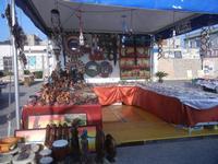Marsala EXPO' 2012 (455 clic)