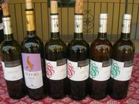SIRIGNANO - Agriturismo - bottiglie di vino Tenute Sirignano - 1 maggio 2012  - Monreale (1822 clic)