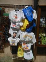 souvenir - 5 agosto 2012  - Erice (298 clic)