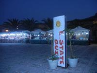Piazza Petrolo - stand - 26 agosto 2012  - Castellammare del golfo (254 clic)