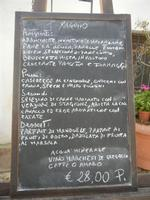 SIRIGNANO - Agriturismo - menù - 1 maggio 2012  - Monreale (1527 clic)