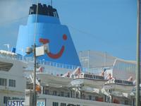 al porto - nave ormeggiata - particolare - 16 luglio 2012  - Trapani (389 clic)