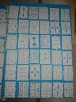 carta intagliata e ritagliata - I. C. Pascli - 18 gennaio 2012   - Castellammare del golfo (422 clic)