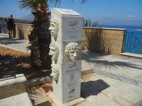 Belvedere - Cinque Sensi Totem in memoria di Vito Imbornone - 11 agosto 2012  - Balestrate (1340 clic)