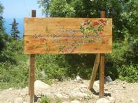 Santuario Madonna del Romitello - cartello - 9 maggio 2012  - Borgetto (1020 clic)