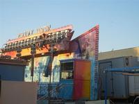 alle giostre - 19 giugno 2012  - Alcamo (324 clic)