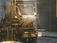 Museo della Stampa - in vetrina - 12 febbraio 2012  - Trapani (496 clic)