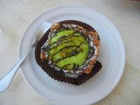 croccantino alla crema di pistacchio - Pino - 23 agosto 2012  - San vito lo capo (409 clic)