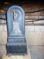 fontanella Scalinata Porta Marina - 19 settembre 2012  - Castellammare del golfo (312 clic)