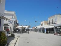 4° Festival Internazionale degli Aquiloni Via Savoia - 24 maggio 2012  - San vito lo capo (254 clic)