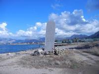 monumento in memoria dei 108 caduti del disastro aereo del 23/12/1978 - 16 settembre 2012  - Cinisi (1519 clic)