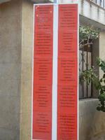 Primo Presepe artistico elenco dei collaboratori alla realizzazione del presepe - 8 gennaio 2012  - Marinella di selinunte (1118 clic)