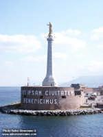 prima del ponte  - Messina (2517 clic)