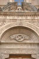 Convento di S. Francesco(Particolare della facciata)  - Tortorici (3285 clic)