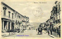 Cartolina d'epoca - Via Callipoli  - Giarre (3379 clic)