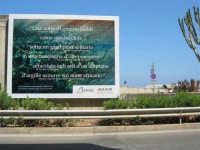 Aeroporto Internazionale Falcone Borsellino (Punta Raisi) di Palermo - Cartellone con parole di Luigi Pirandello (Tratto da Frammenti d'autobiografia) - 2 agosto 2007  - Cinisi (1924 clic)