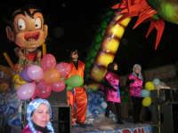 Carnevale 2008 - XVII Edizione Sfilata di Carri Allegorici - Dragon Ball - Associazione Bonagia - 3 febbraio 2008    - Valderice (1224 clic)