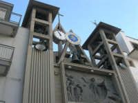 Piazza S. Francesco di Paola - Chiesa - 15 marzo 2009   - Salemi (2078 clic)