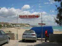 Lido Majata Beach in Contrada Punta Grande - 7 settembre 2007  - Realmonte (2570 clic)