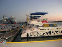 In occasione della Trapani Louis Vuitton Acts 8 & 9, vista sul porto - 1 ottobre 2005   - Trapani (2081 clic)