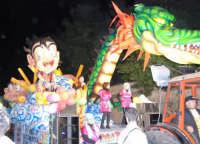 Carnevale 2008 - XVII Edizione Sfilata di Carri Allegorici - Dragon Ball - Associazione Bonagia - 3 febbraio 2008   - Valderice (1665 clic)