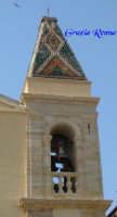 Campanile chiesa di S.Giovanni (XVII secolo)  - Villafranca sicula (3114 clic)