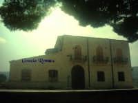 La Casina ( Villa del Barone Musso XIX secolo)  - Villafranca sicula (5788 clic)