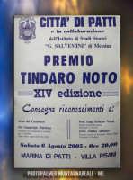 PREMIO TINDARO NOTO Villa Pisani Sabato 6 Agosto 2005.  - Patti (5180 clic)