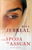 l'ultimo libro della giornalista Rula jebreal.  - Montagnareale (2715 clic)