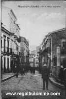 Regalbuto - Via Gianfilippo Ingrassia Inizio 1900  - Regalbuto (9598 clic)