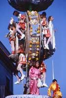 Festa dell'Assunta (A Vara)  - Randazzo (22140 clic)