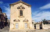 Chiesa delle Sante Anime del Purgatorio (Santo Vito)  - Militello in val di catania (4685 clic)