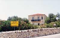 Camarina - Museo Regionale Archeologico  - Camarina (7597 clic)