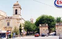 Villa Comunale - Ingresso  - Ragusa (3665 clic)